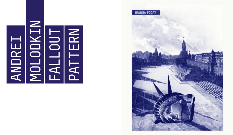Fallout Pattern Website Header 1440X898Px